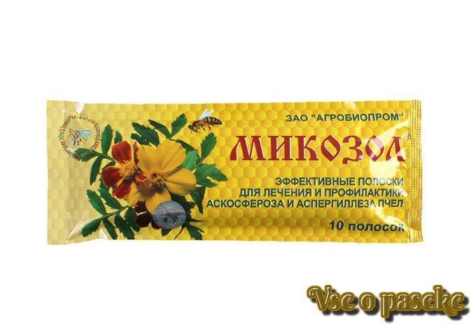 микозол