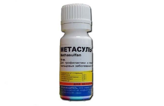 метасульфан
