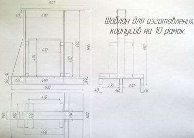16-шаблон-10-рамочного-корпуса-фото-2