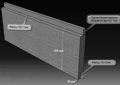 2-боковая-стенка-корпуса