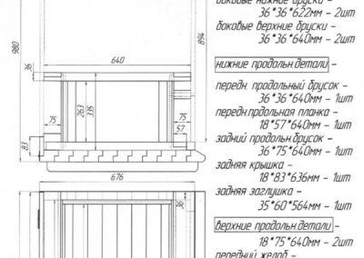 2-детали-центральной-части