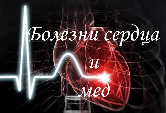 изображение записи-сердце
