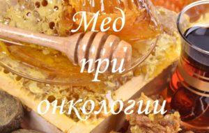 Что такое фальсифицированный (поддельный или искусственный) мед