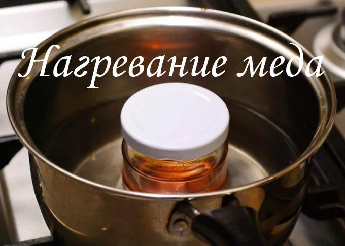 изображение записи-нагревание меда