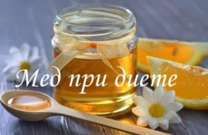 Как применяют в народной медицине сосновую пыльцу с медом