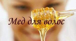 Как вылечить геморрой медом