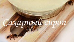 Двухкорпусовки (двухкорпусные ульи) – содержание пчел, расширение