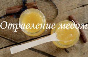 О добавлении меда в самогон